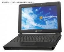 DVDスーパーマルチドライブ搭載Netbookを6万円台で発売 マウスコンピュータ