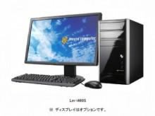 Core i7プロセッサー搭載9万円台からのLUVMACHINES発売 マウスコンピュータ