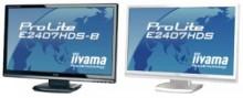 マウスコンピューター 省エネに配慮した23.6型ワイド液晶ディスプレイ2機種を発売