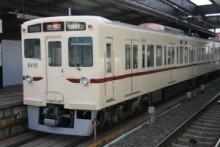 【アリ?ナシ?】京王の象徴アイボリー電車まもなく引退<後篇>。立派すぎるので廃車…「もったいない」地方鉄道事情