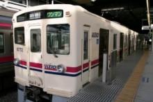 【アリ?ナシ?】京王の象徴アイボリー電車まもなく引退<前篇>。多摩動物園の人気列車も廃車へ。
