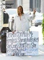 【イタすぎるセレブ達】ホームレスがジェニファー・アニストンに猛抗議。「オマエのせいで失業した! 」