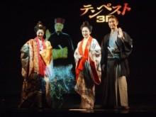 【エンタがビタミン♪】仲間由紀恵が2人? 仲間由紀恵が消える? 「劇場版テンペスト3D」バーチャル製作発表。