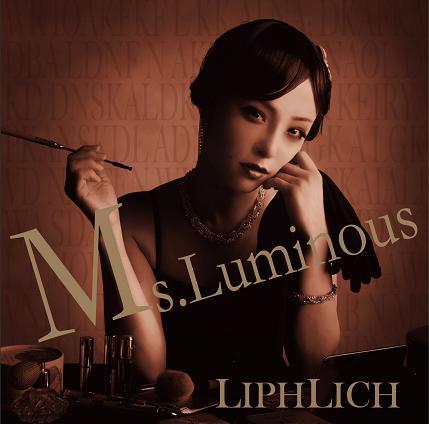低迷する音楽業界でも、ビジュアル系は元気。LIPHLICH(リフリッチ)の新曲『ミズルミナス』