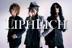 音楽業界でビジュアル系が元気! 注目のバンド「LIPHLICH(リフリッチ)」