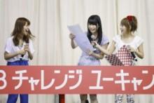 【エンタがビタミン♪】「水墨画を勉強したい」。AKB48高橋みなみが横山由依の資格取得に刺激受ける。