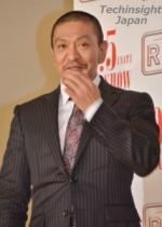 【エンタがビタミン♪】松本人志監督の『R100』にNMB48が衝撃受ける。みるきーは「弟子入りしたい!」