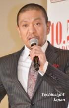 【エンタがビタミン♪】松本人志、「(島田紳助氏は)インチキ宗教家みたい」。