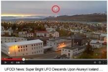 【EU発!Breaking News】アイスランドにUFO襲来か? 着地はなんと町の中。