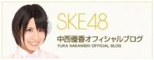 """【エンタがビタミン♪】SKE48・柴田阿弥が""""レンタルフレンド""""に興味。見つけた中西が「そんなに友達が欲しかったの!」"""