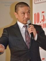 【エンタがビタミン♪】SMAP中居の疑問「笑いに著作権はない?」に東野・松本が出した答え。
