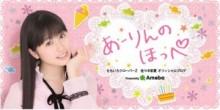 【エンタがビタミン♪】ももクロ・佐々木彩夏がグループ加入5周年。「心が折れそうになったことも…」