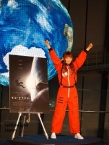 【エンタがビタミン♪】中川翔子、「宇宙出産したい!」。初恋の相手は「木星」。