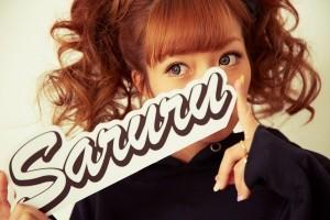 【エンタがビタミン♪】辻希美が子供服ブランド『Saruru』をプレオープン。「サルのように元気に走り回ってもらえたら」