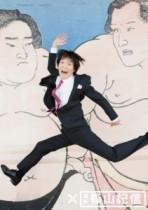 """【エンタがビタミン♪】千原ジュニア""""40歳誕生日ライブ""""開催決定。5年越しの企画がついに両国国技館で実現。"""