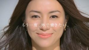 主婦役の井川遥はどんな演技を見せてくれるのか?