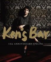 """【エンタがビタミン♪】平井堅""""Ken's Bar""""誕生の秘密。15周年記念フォトブックで明かされる。"""
