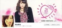 【エンタがビタミン♪】桐谷美玲、『安堂ロイド』最終回翌日に誕生日を迎える。24歳初仕事は『バチスタ』