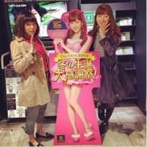 【エンタがビタミン♪】小嶋陽菜と島崎遥香がプライベート写真を公開。「私服がダサい」という指摘も。
