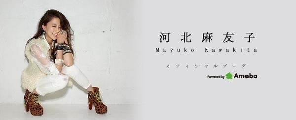 """【エンタがビタミン♪】河北麻友子も「だーいすき」。若い世代の""""出川哲朗""""像は、昔と大違い。"""