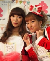 【エンタがビタミン♪】保田圭、辻希美がサンタの衣装で「幸せ!」いっぱい。モーニング娘。の改名にも言及。