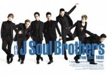【エンタがビタミン♪】三代目J Soul Brothers・岩田剛典が初告白。「HIROさんに言われた大切な言葉」