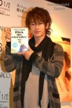 【エンタがビタミン♪】佐藤健が1月21日を「ライバルの日」と命名。