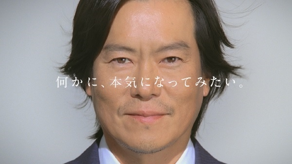 豊川悦司はユーキャン通信講座のテキストに興味津々