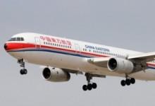 【アジア発!Breaking News】1枚のファーストクラス航空券でVIPラウンジの無料飲食を300回利用した中国人。