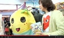 【エンタがビタミン♪】「ふなっしーにいじわるしちゃダメ!」愛娘から怒られたダイアモンド☆ユカイ。<動画あり>