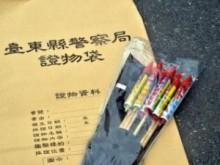 【アジア発!Breaking News】旧正月を祝うロケット花火が喉を直撃。女の子が死亡。(台湾)