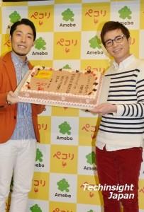 「手作りチョコ推進隊」に任命されケーキを授与されるオリラジ・中田敦彦と藤森慎吾