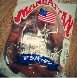 """【エンタがビタミン♪】安田美沙子が福岡の""""マンハッタン""""を発見。「美味しかったんですけどー!」"""
