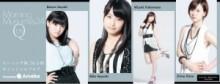 【エンタがビタミン♪】モーニング娘。'14が『Mステ』で新曲披露。aikoも絶賛「めっちゃよかったですー!」