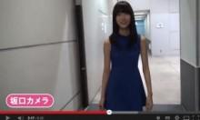【エンタがビタミン♪】HKT48オーディションで「前田敦子さんを超えたい」と言って笑われた。田中菜津美に前田ファンは?