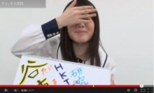 """【エンタがビタミン♪】HKT48""""ブス報道""""で検索1位の谷真理佳がお詫び。「こんな顔してごめんなちゃい」<動画あり>"""