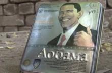 【アジア発!Breaking News】アフガニスタンとパキスタンにはびこる偽バイアグラに米オバマ大統領の顔。反米感情どこへ!?
