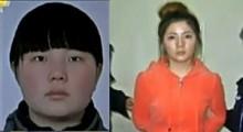 【アジア発!Breaking News】指名手配の女、整形で美しくなり過ぎて注目され、正体バレる。(中国)