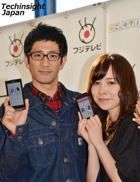 柴田英嗣と美人時計モデルの一人