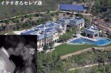 【イタすぎるセレブ達】ジゼル・ブンチェン夫妻、大豪邸を50億円超で売りに出す。