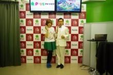 【エンタがビタミン♪】ムーディ勝山が『東京ピグ時空駅』イベントに登場。新曲を披露して一日駅長・菊地亜美を喜ばせる。