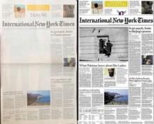 【アジア発!Breaking News】パキスタン版「インターナショナル・ニューヨーク・タイムズ」紙、トップ半面が真っ白のアクシデント。