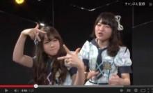 【エンタがビタミン♪】HKT48村重杏奈が公演中に鼻血で退場。「凄く人間らしいハプニングでした!」