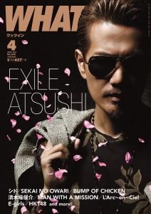 EXILE ATSUSHが表紙を飾る『WHAT's IN?』4月号