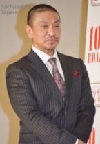 """【エンタがビタミン♪】「松本人志の""""大日本人""""、びっくりするほど面白くなかった」。中村うさぎの言葉に、ふかわも逃げ腰。"""