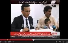 【アジア発!Breaking News】生後9か月の男児に殺人共犯容疑で出廷命令。「余罪も多々」と疑われる。(パキスタン)