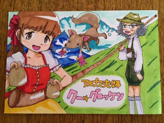 片桐仁の奥さんによるイラスト。(※画像は、twitter.com/JinKatagiri_nowのスクリーンショット)