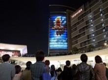 【エンタがビタミン♪】『進撃の巨人』プロジェクションマッピング・公式動画公開。迫力のイベント映像を見逃すな。