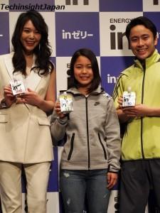 イベントに登場した知花くらら、高梨沙羅選手、太田雄貴選手