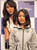 【エンタがビタミン♪】高梨沙羅選手、知花くららが選んだネックレスをプレゼントされ、「感動しています」!